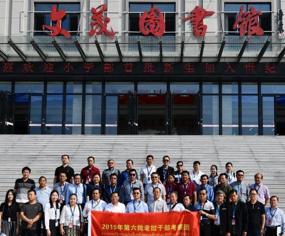 """中联部""""2019年第六批老挝干部考察团"""" 到林州世纪学校参观"""