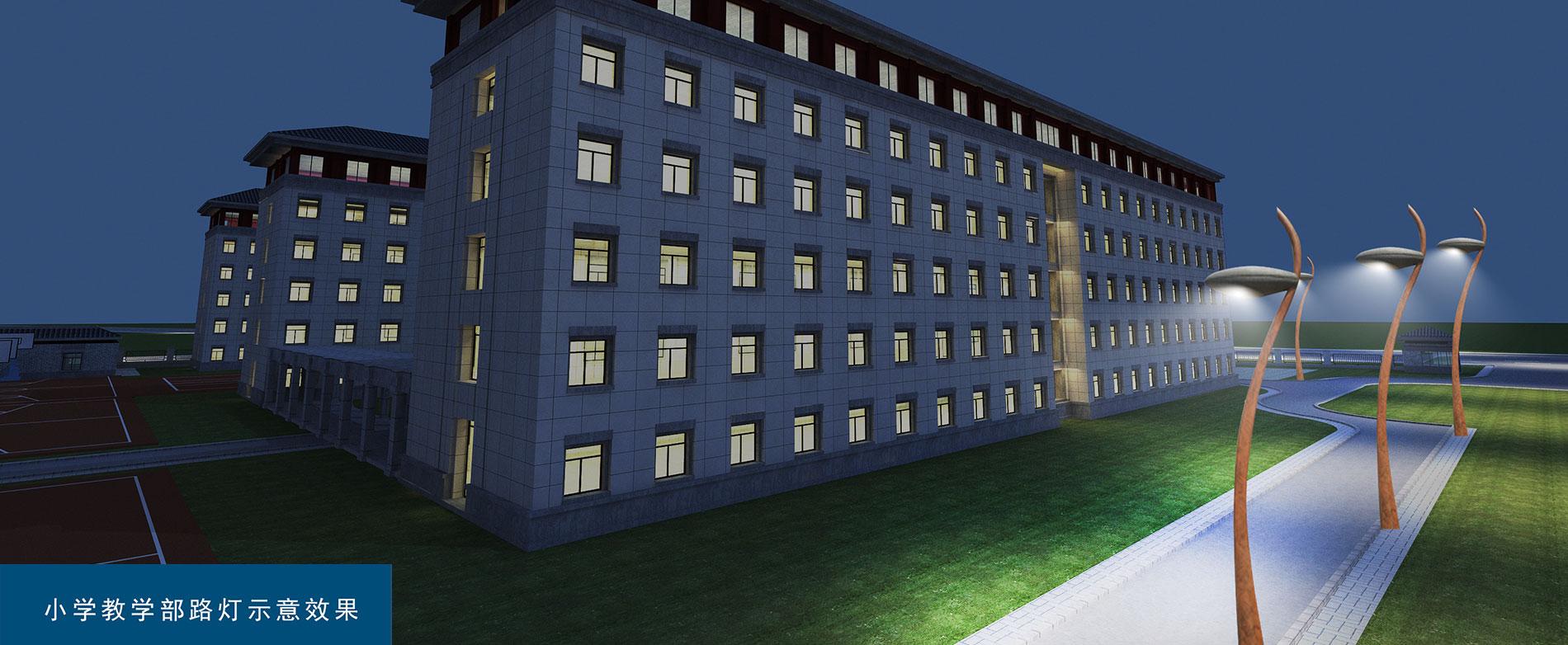 林州世纪学校
